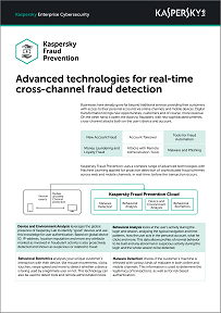 Advanced Technologies for Real-Time Cross-Channel Fraud Detection