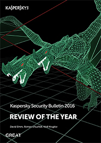 content/en-za/images/repository/smb/kaspersky-security-bulletin-review-of-the-year-2016.png