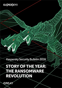 content/en-za/images/repository/smb/kaspersky-story-of-the-year-ransomware-revolution.png